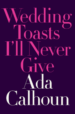 wedding-toasts-ill-never-give-book-cover
