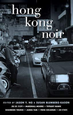 hong-kong-noir-book-cover.jpg