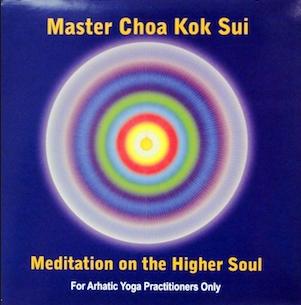 Meditation on the Soul.png