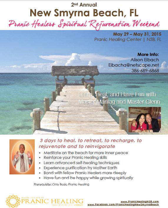 NSB Rejuvenation Flyer_2015.png