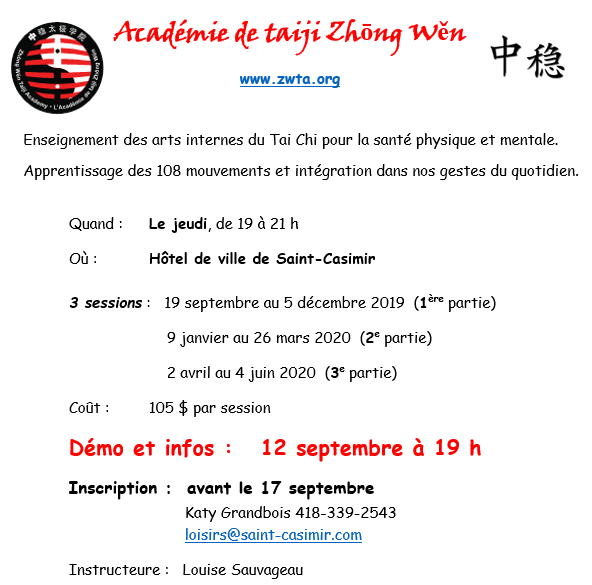 2019-2020-Académie de taiji Zhong Wen-St-Casimir.png