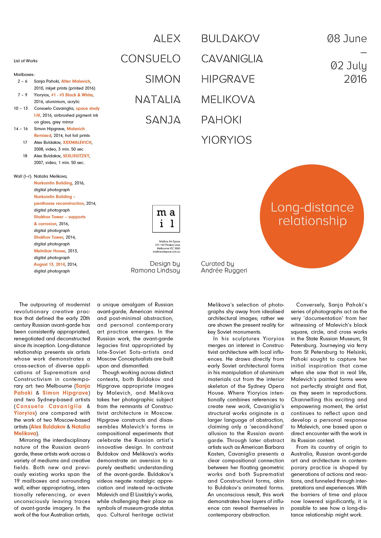 LongDistanceRelationship_digital (1).jpg