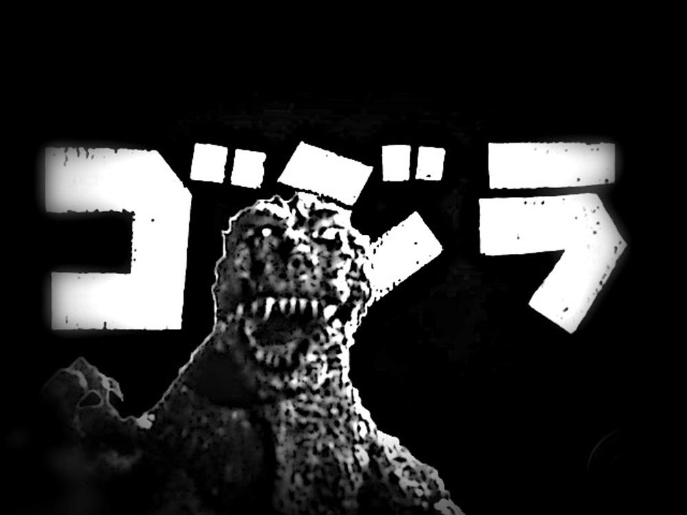 Gojira aka Godzilla (1954)