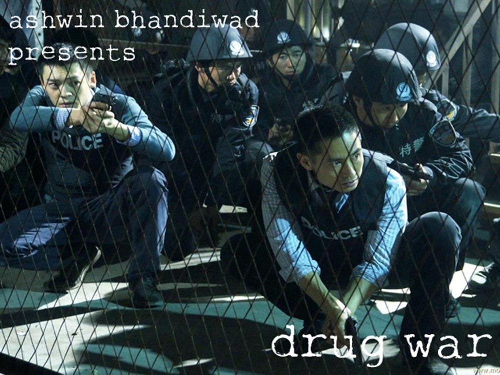Drug_War_2013_Movie_Wallpapers_1_nvytc (1).jpg