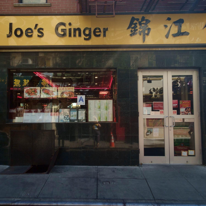 Joe's Ginger