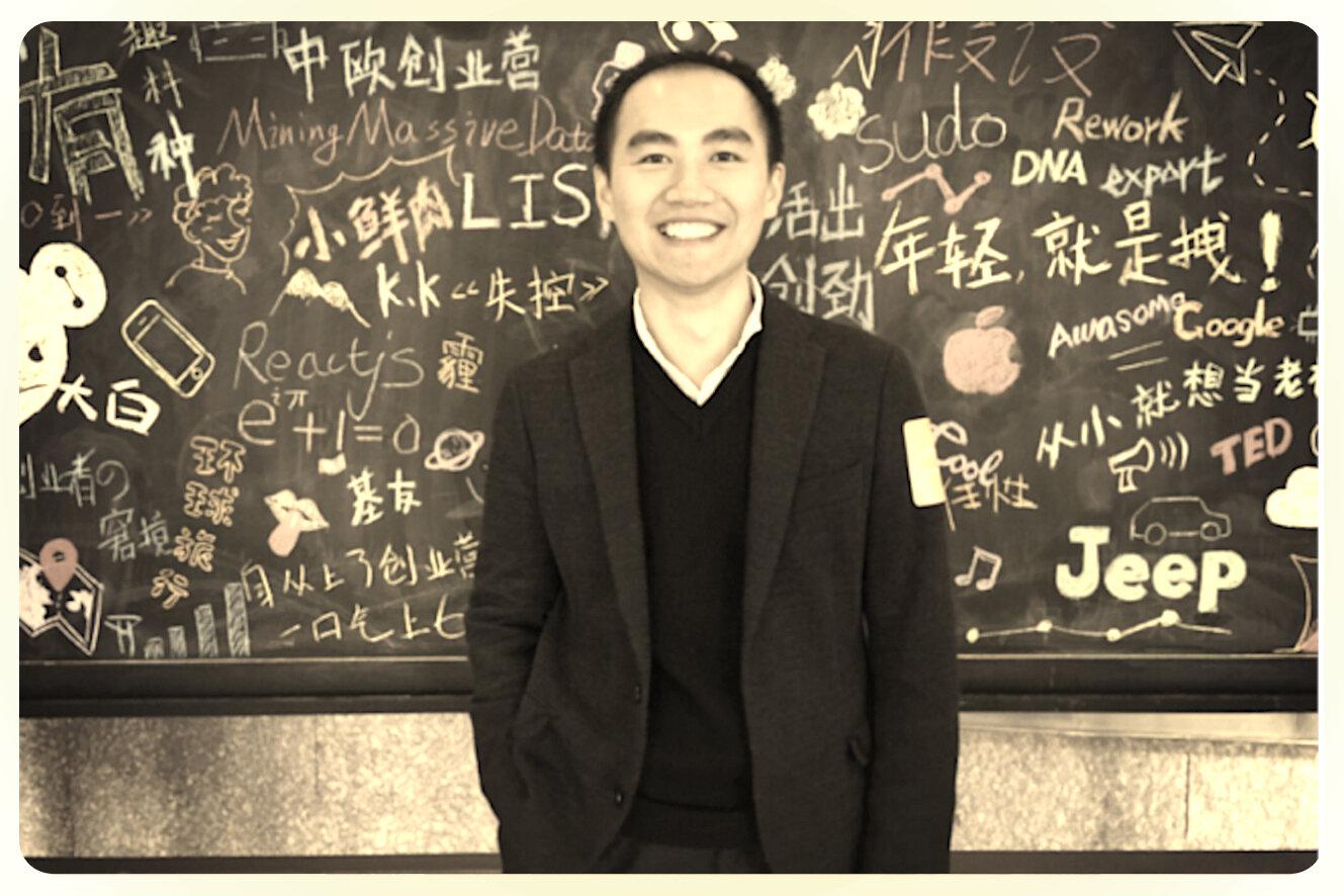 Le Xu   Partner at TOPGAME