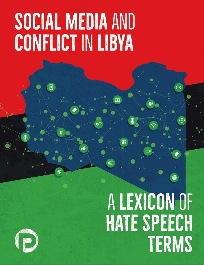 Libya Cover.JPG