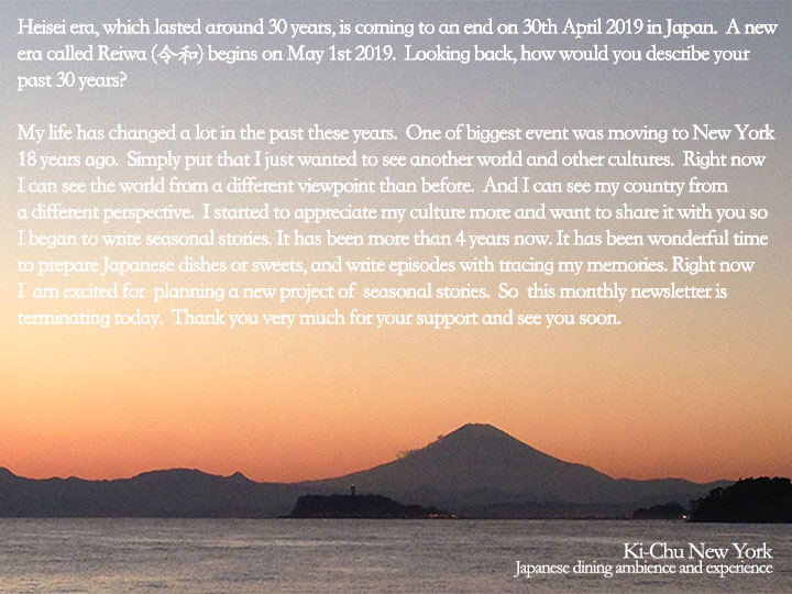 Ki-Chu Mt Fuji.jpg