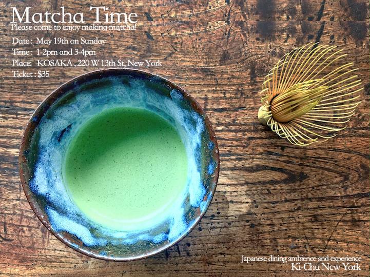 Matcha Time at Kosaka 051919.jpg