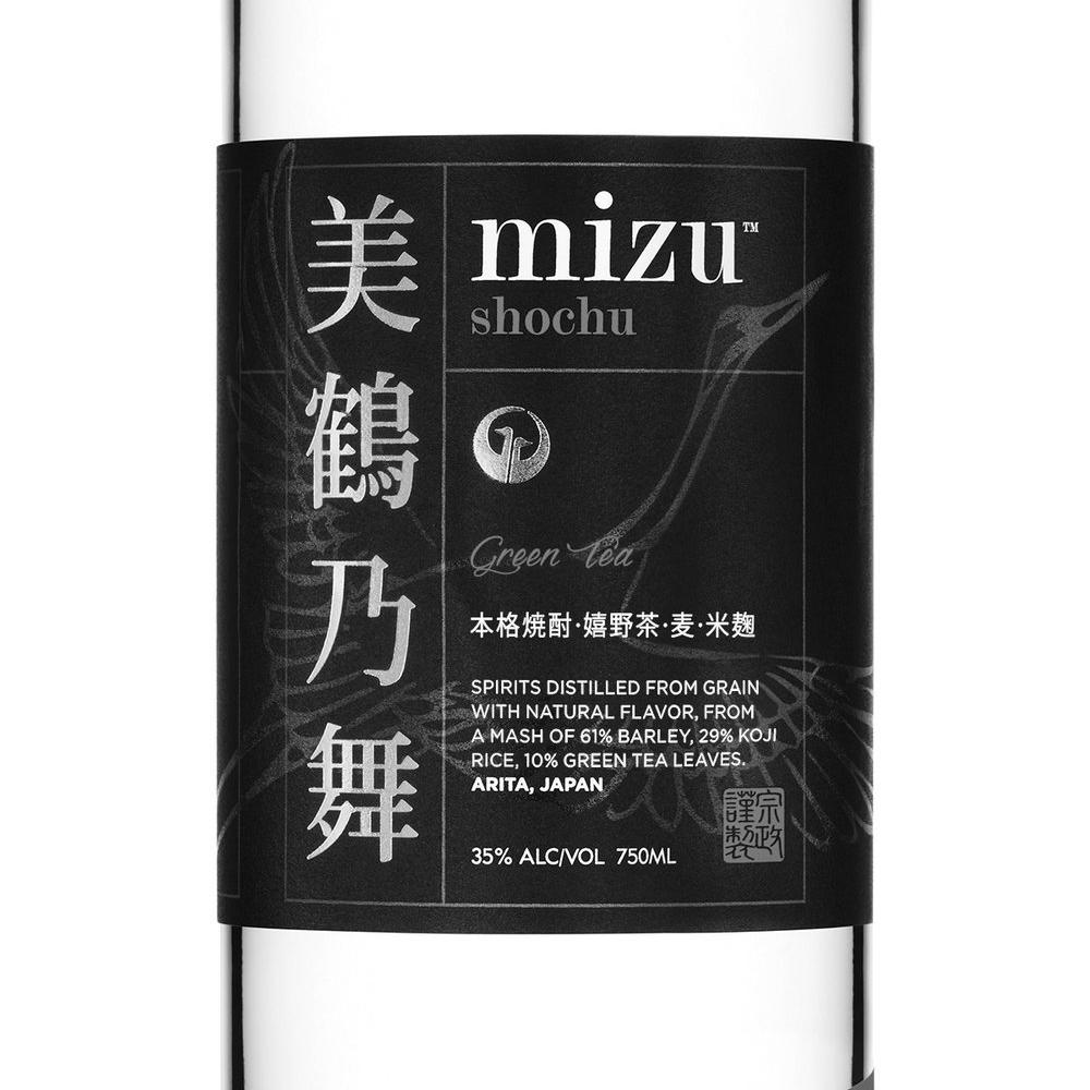 MIZU 'GREEN TEA' SHOCHU