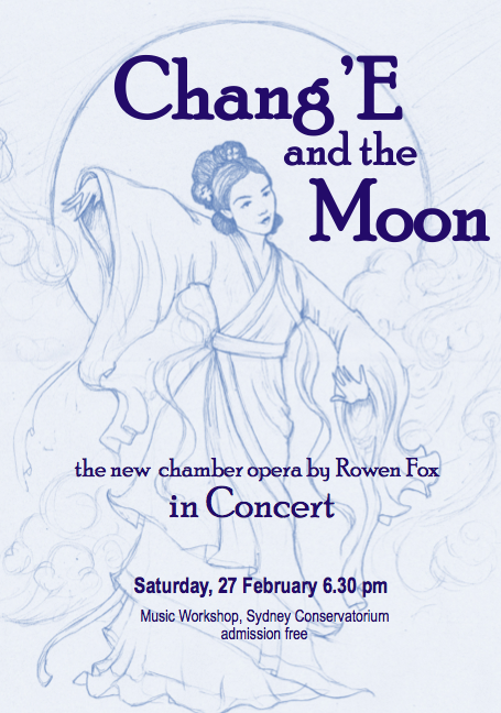 Chang'E and the Moon received its first performance in concert at the Sydney Conservatorium, Feb 27th, 2016