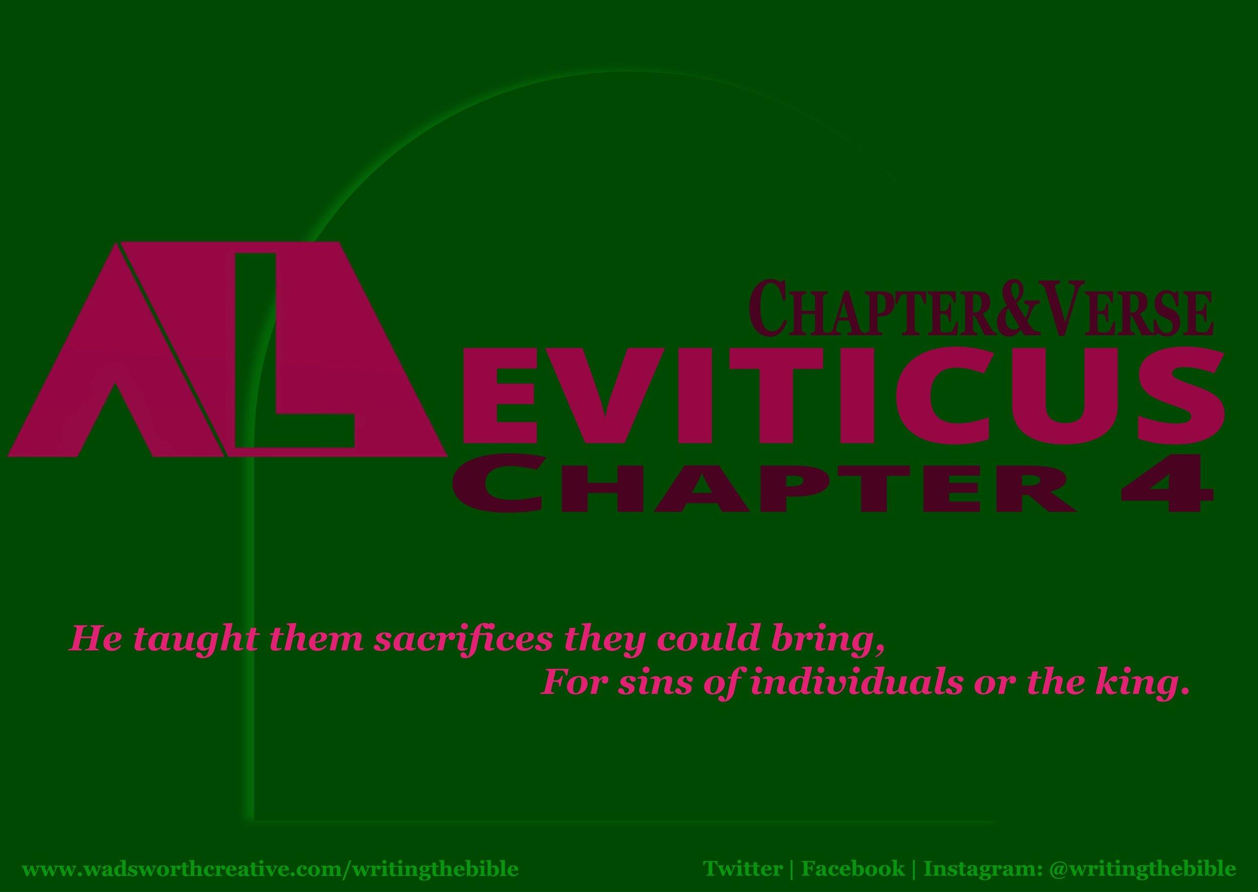 0094 Leviticus 4 - Website.JPG