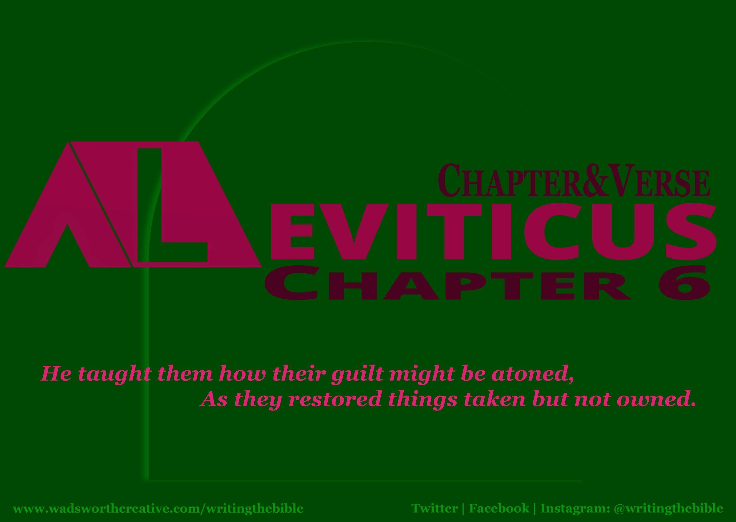 0096 Leviticus 6 - Website.JPG