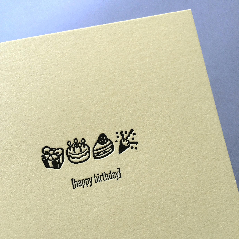 emoji birthday_closeup.jpg