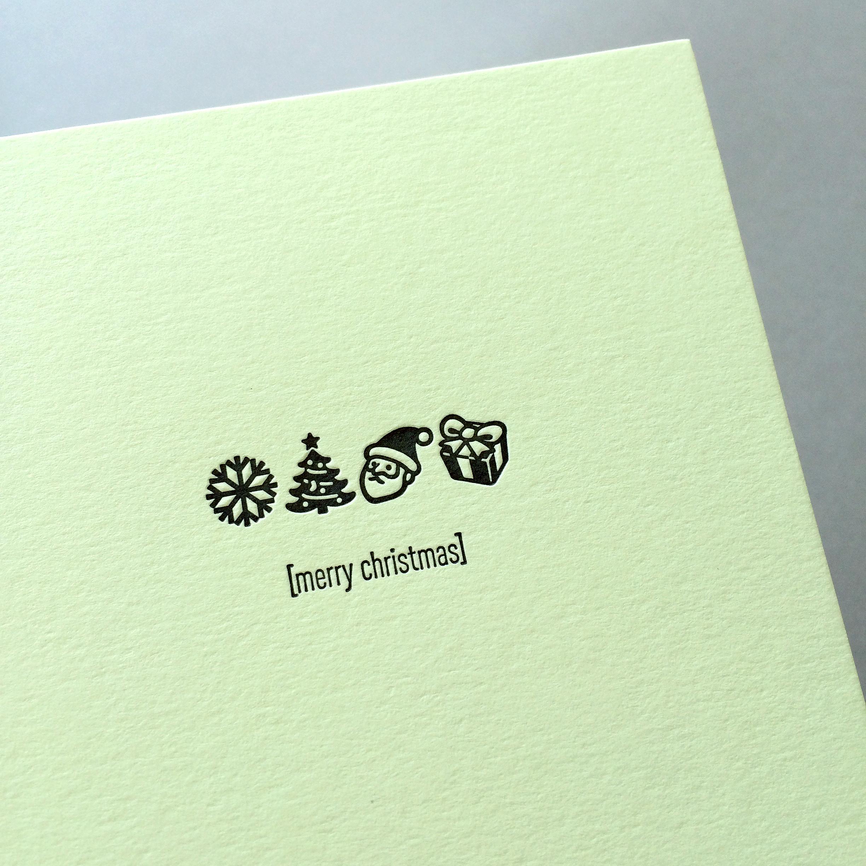 emoji christmas_closeup.jpg