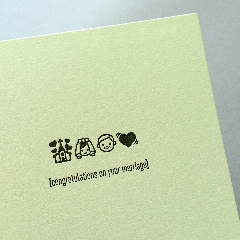 emoji wedding_closeup.jpg