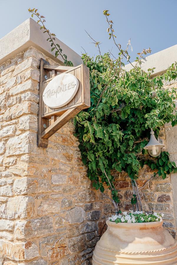 04_Wedding in Folegandros themonies suites.jpg