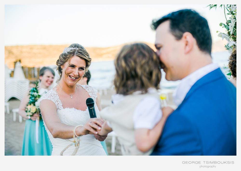83 Wedding in Amalteia.jpg