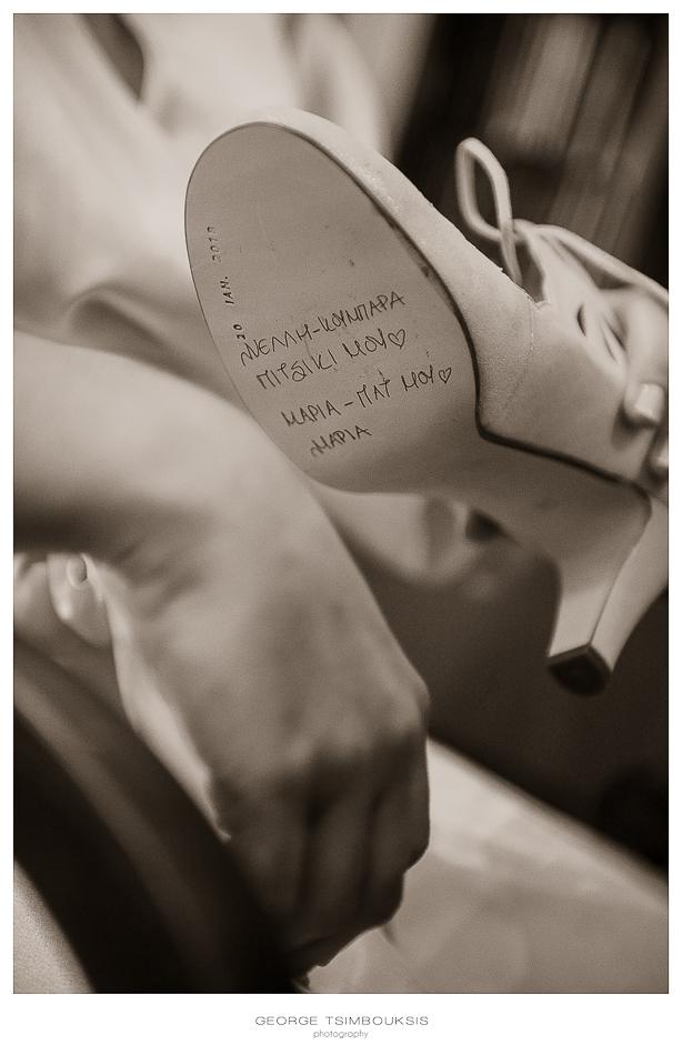 _Γάμος στην Αγία Φωτεινή Ιλισσού 59.jpg