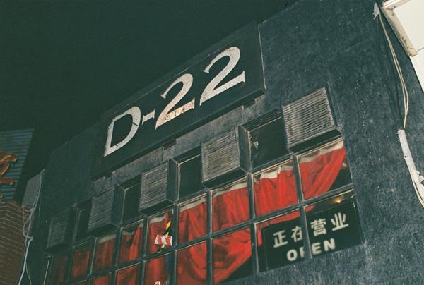 26A.jpg