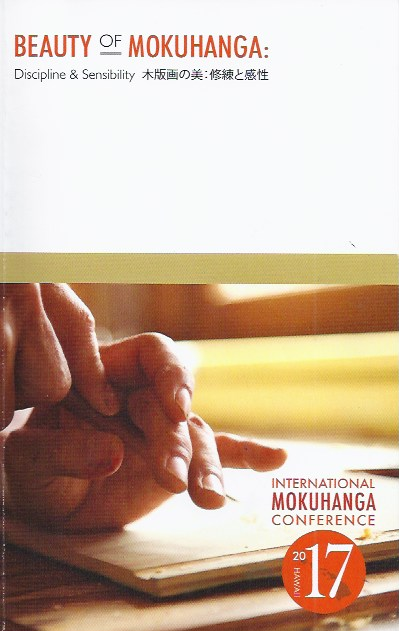 - Cover of the 2017 International Mokuhanga Conference guide.