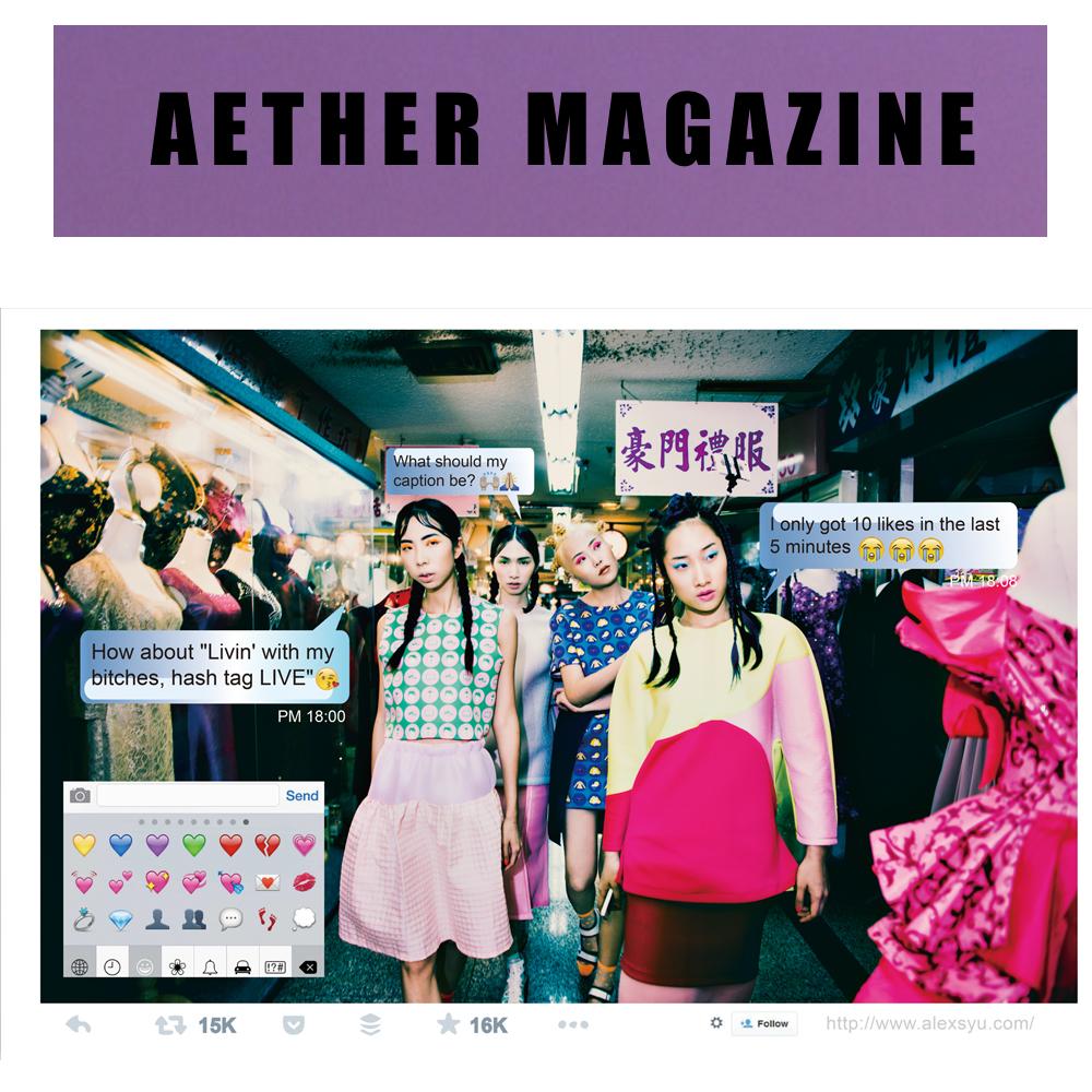 aether5.jpg