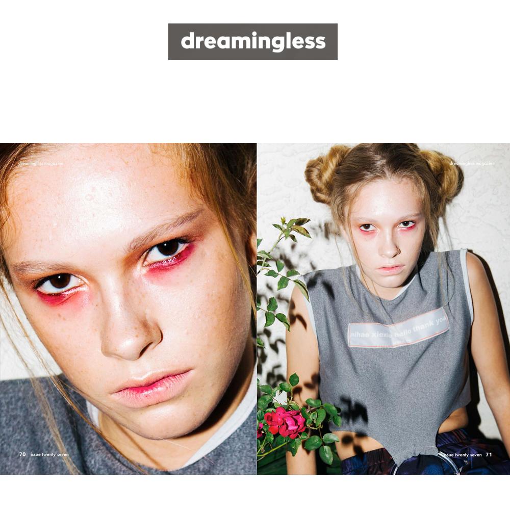 dreamingless5.jpg