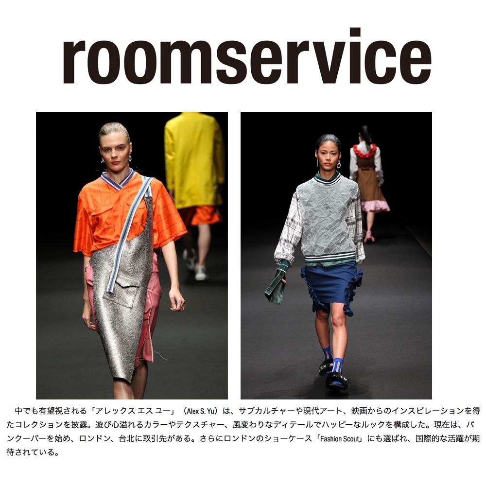 roomservice1.jpg