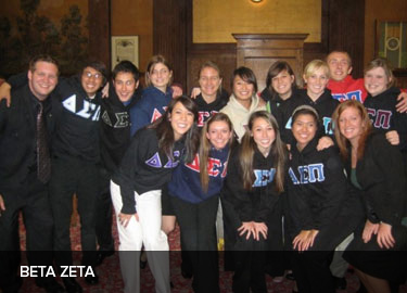 Beta Zeta Pledge Class.jpg