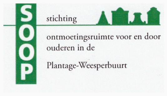 Adres: Nieuwe Kerkstraat 124 hs.