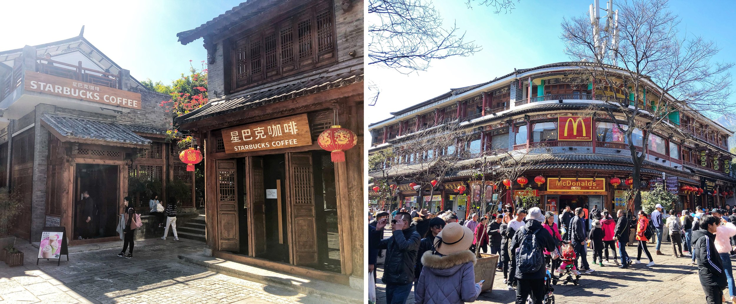 Typical China, 2.5 kilometres above sea level in the mountains in an ethinc minority area and you can still get a cappuccino and a burger. Im not complaining. Nice to see them make the franchises fit in with the local architecture. The MacDonald's signs are in stained hand carved wood.