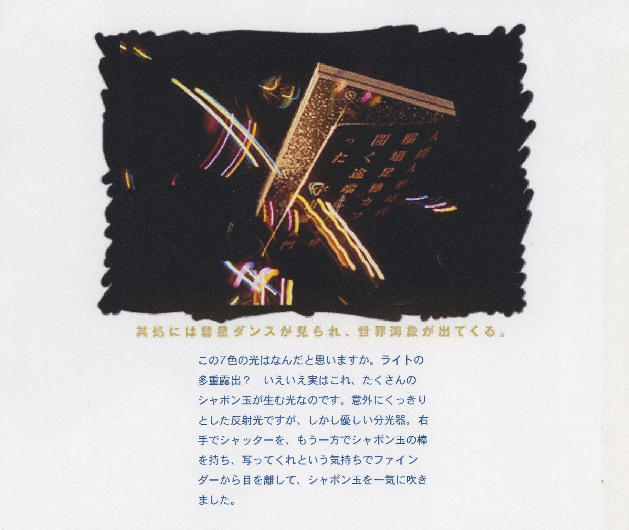 20−2 .jpg