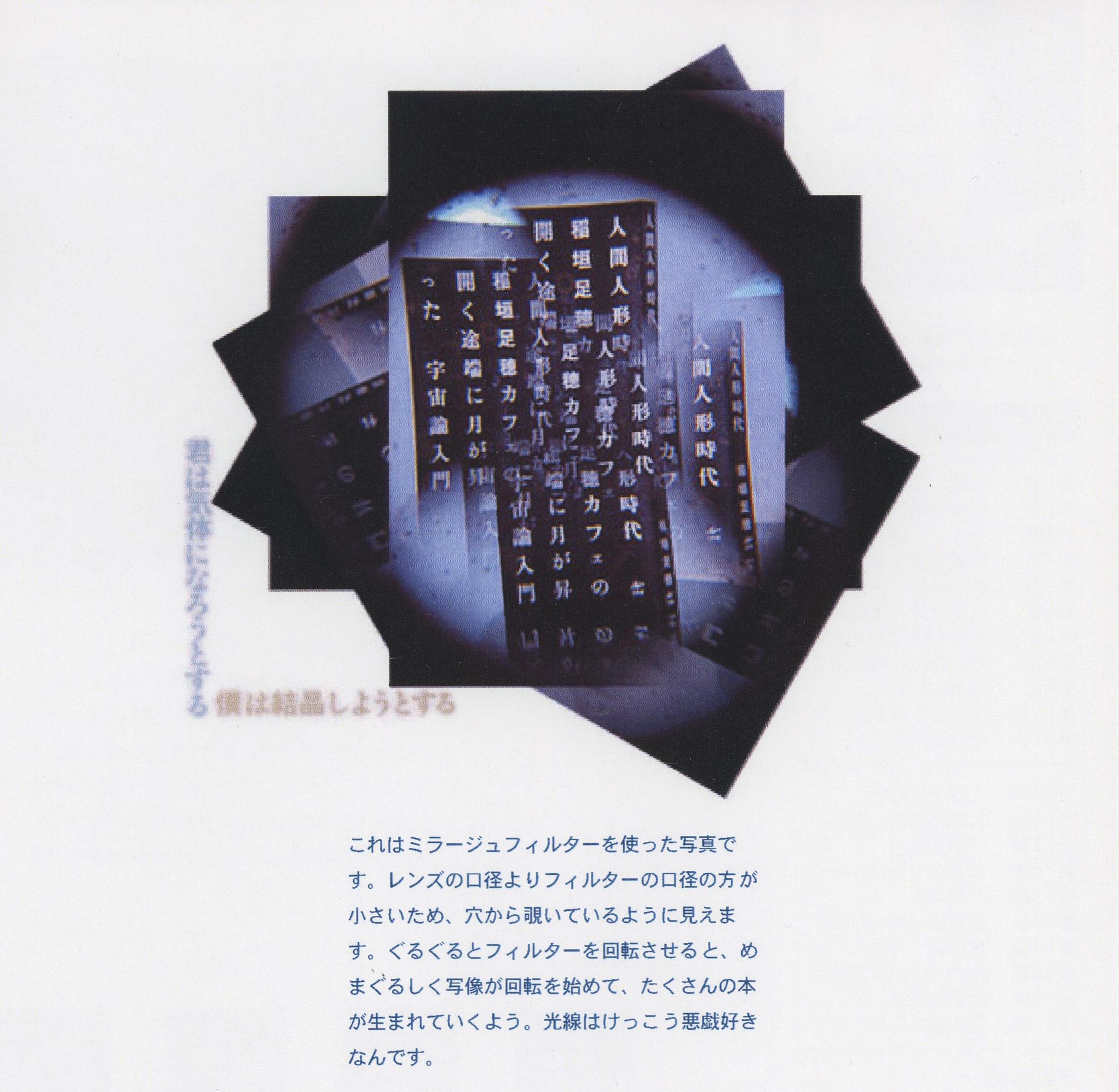 20−3 .jpg