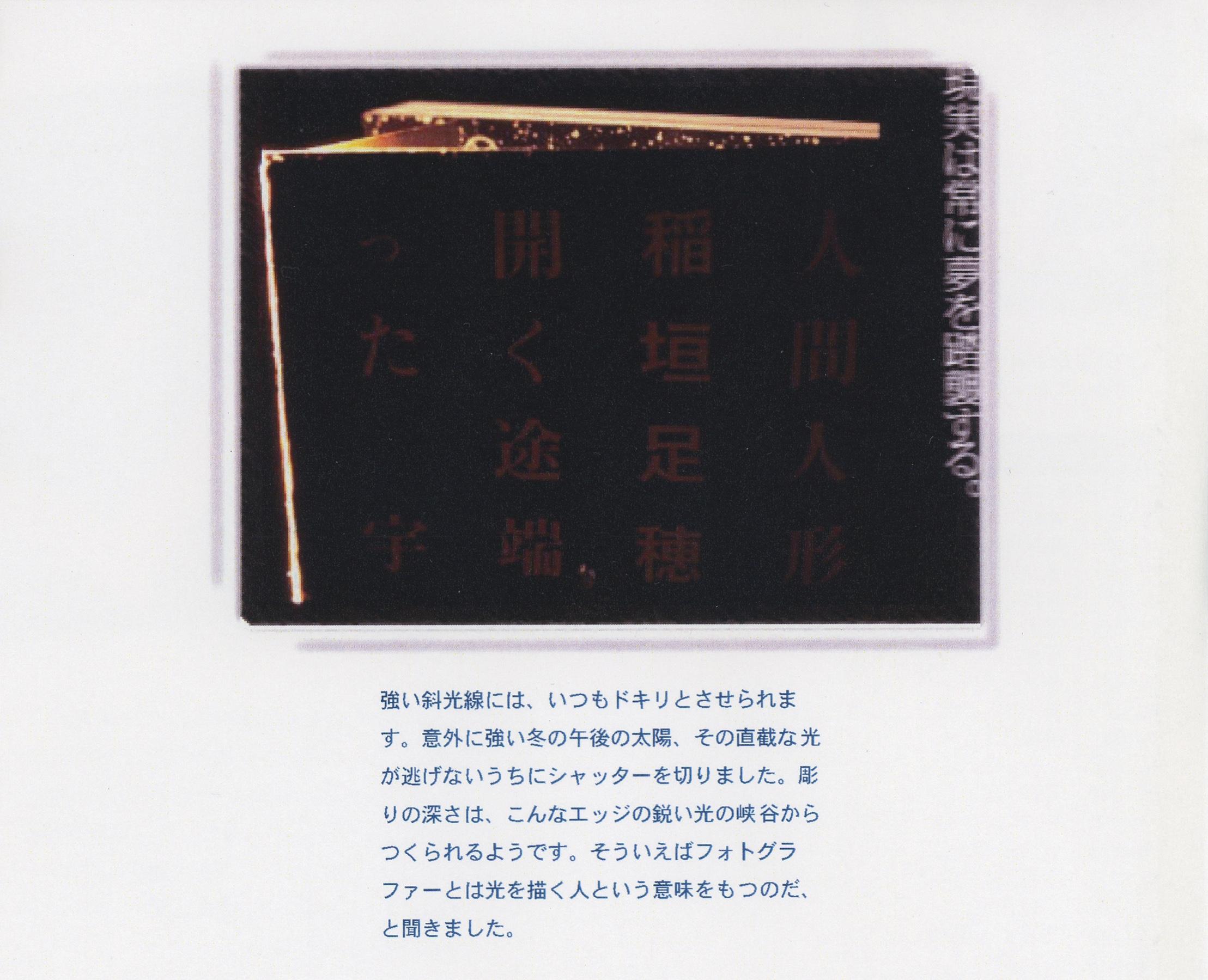 20−5 .jpg