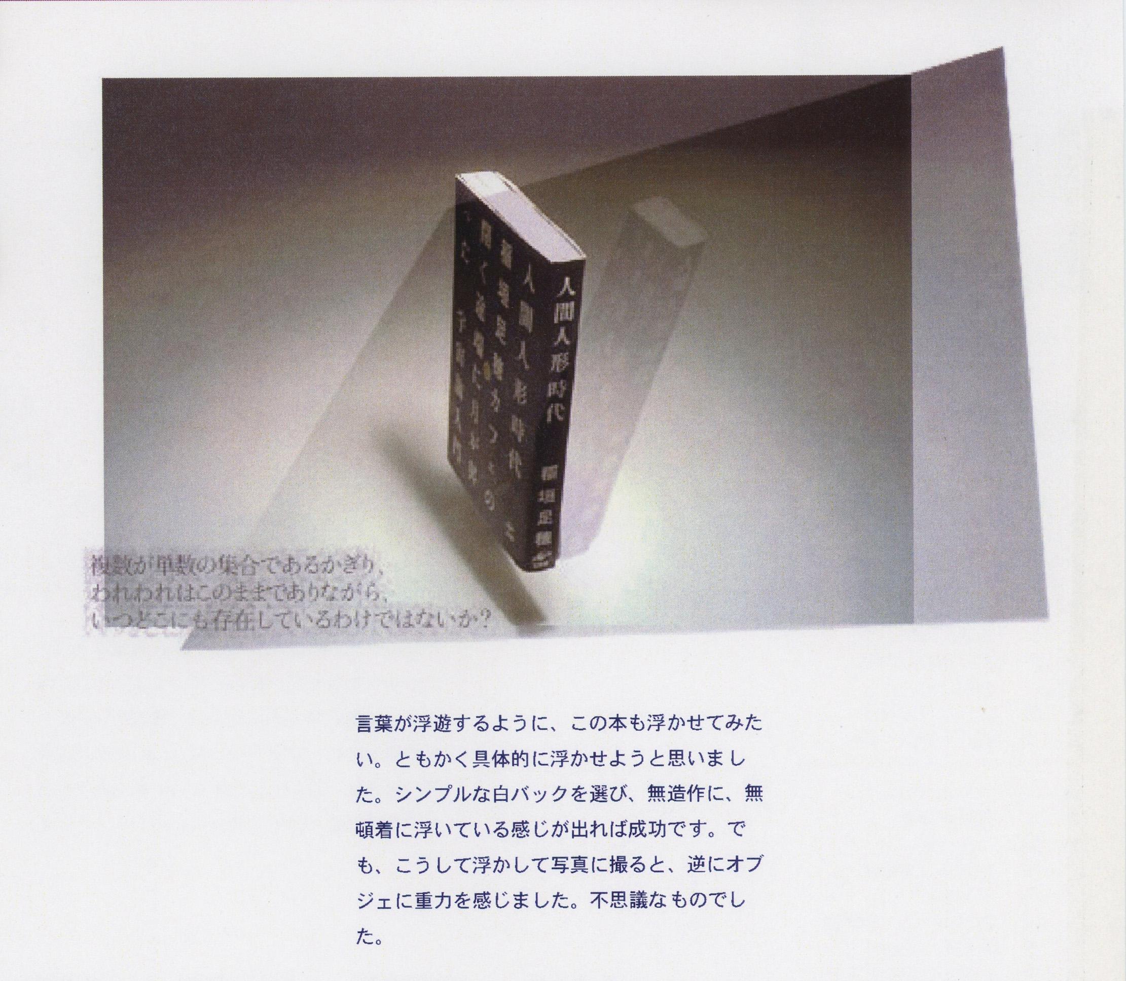 20−8 .jpg