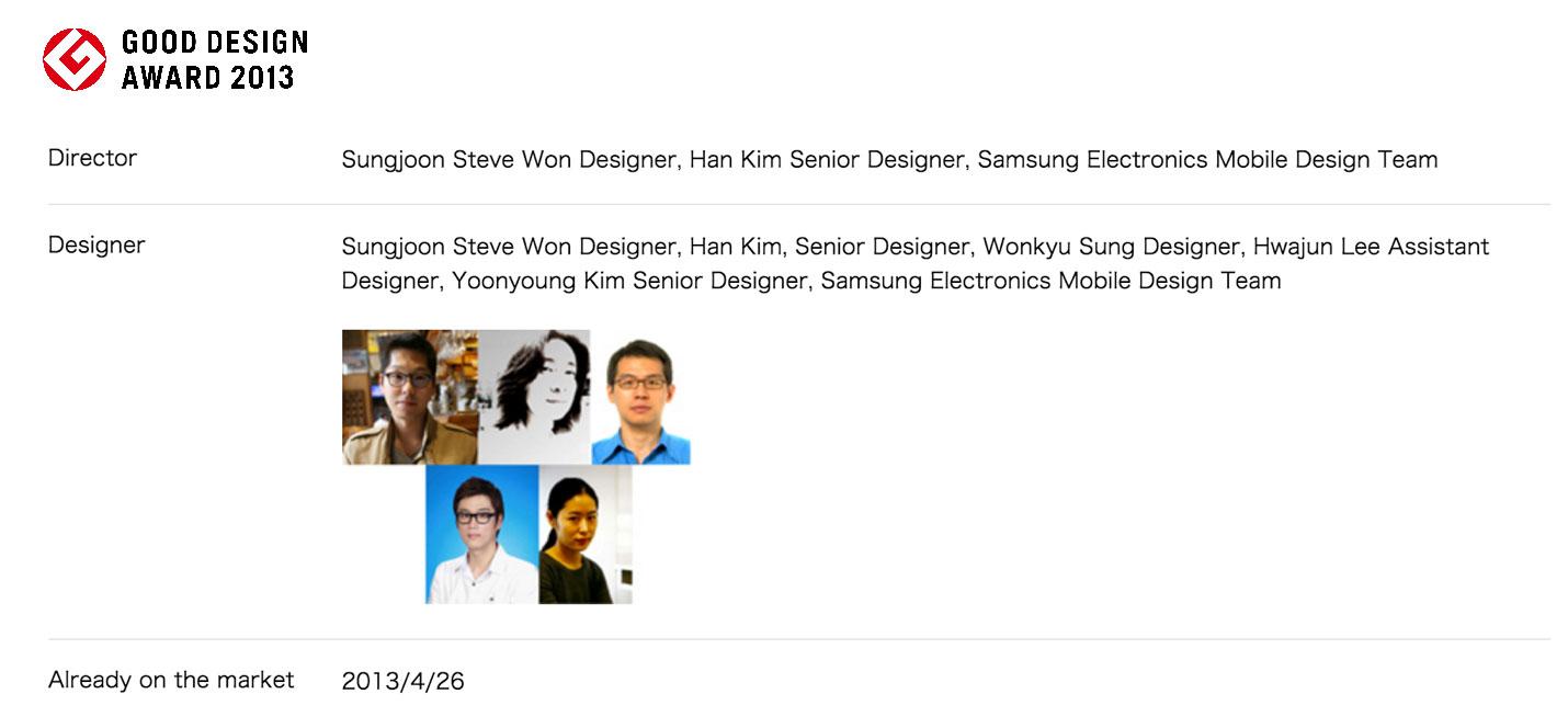 From Good Design Award