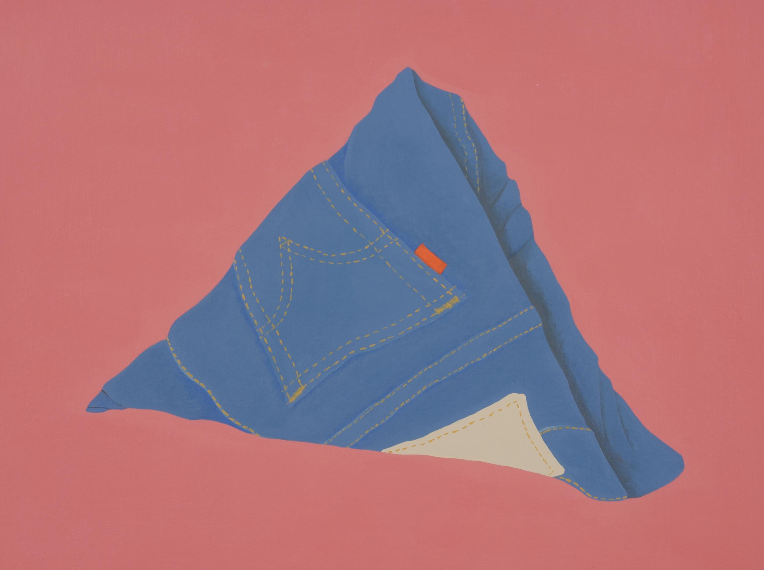 """folded"" by Hiroyuki Nakamura"
