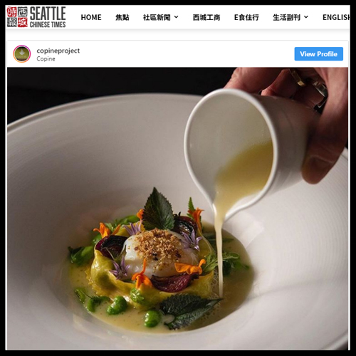"""Seattle Chinese Times   May 2019  """"The Best 6 Fine Dining Places in Seattle"""""""
