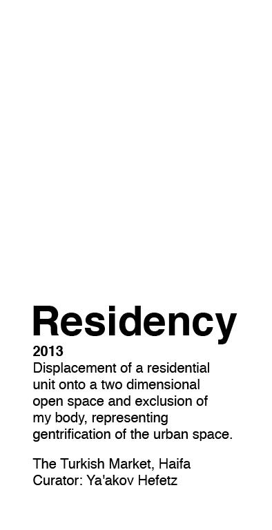 RESIDENCY.jpg