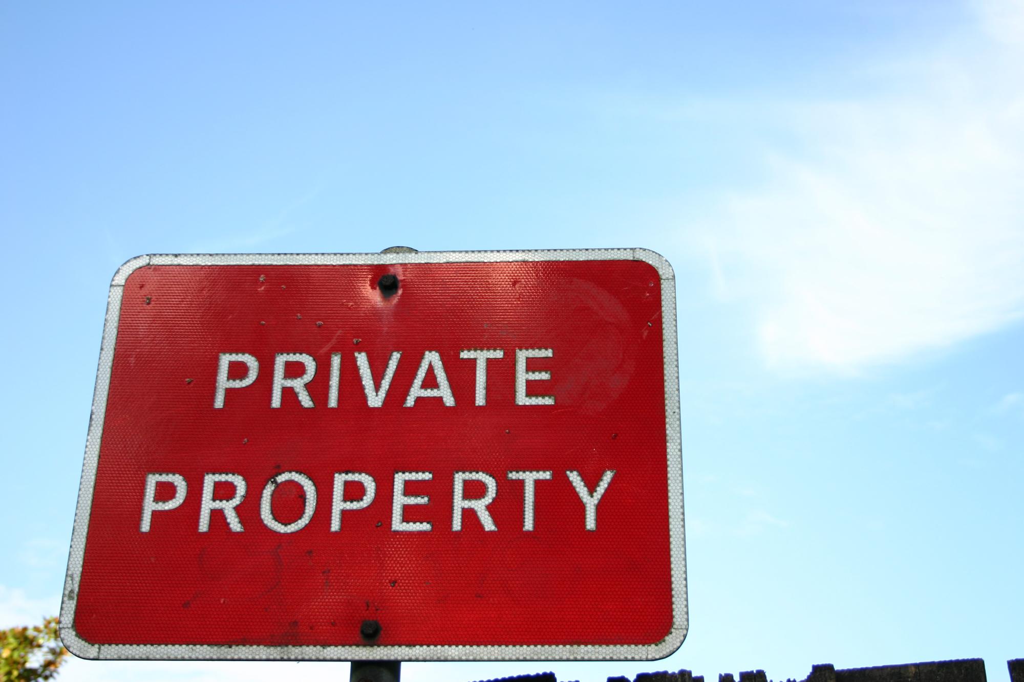 private logo