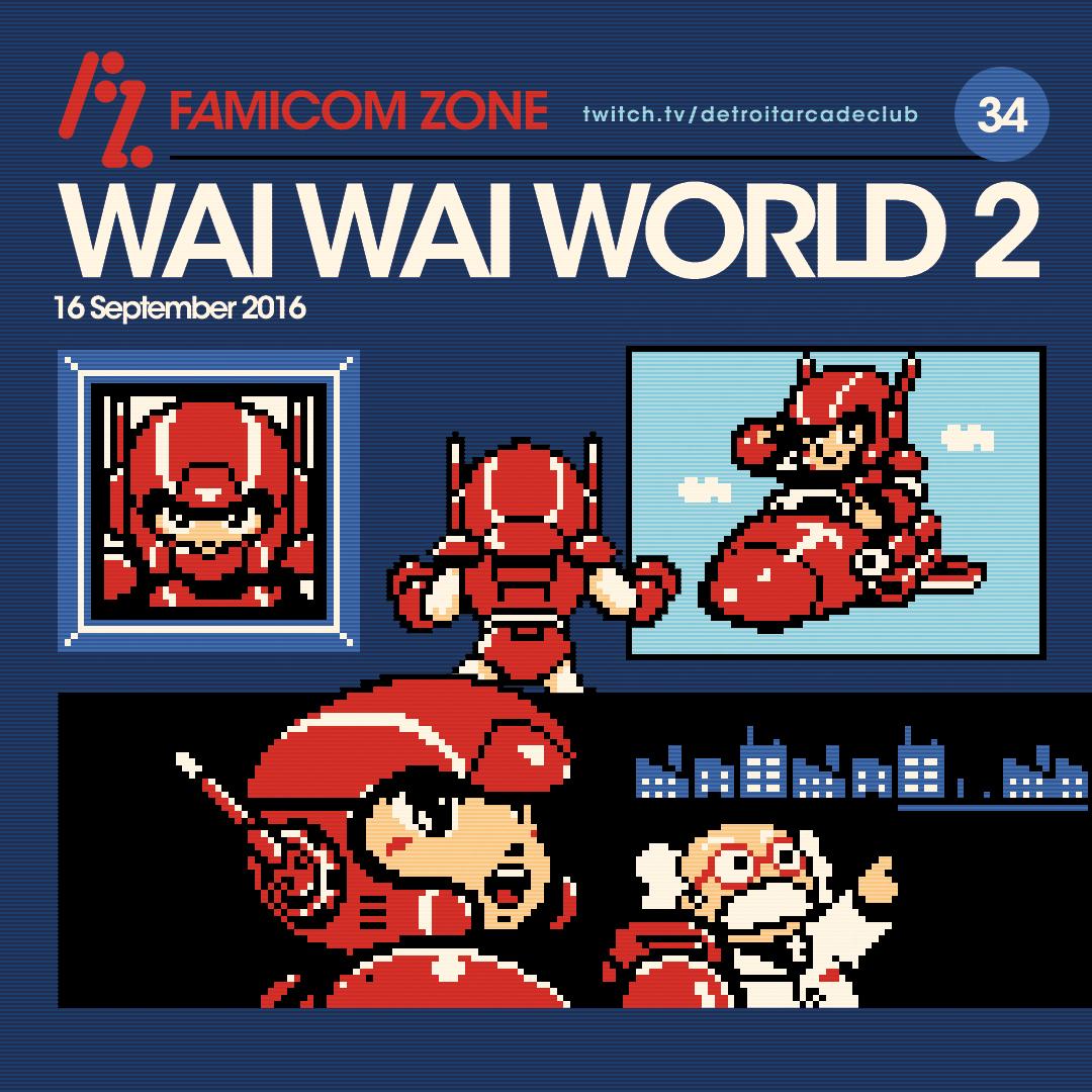 DAC-FZ-logo-WaiWaiWorld2.jpg