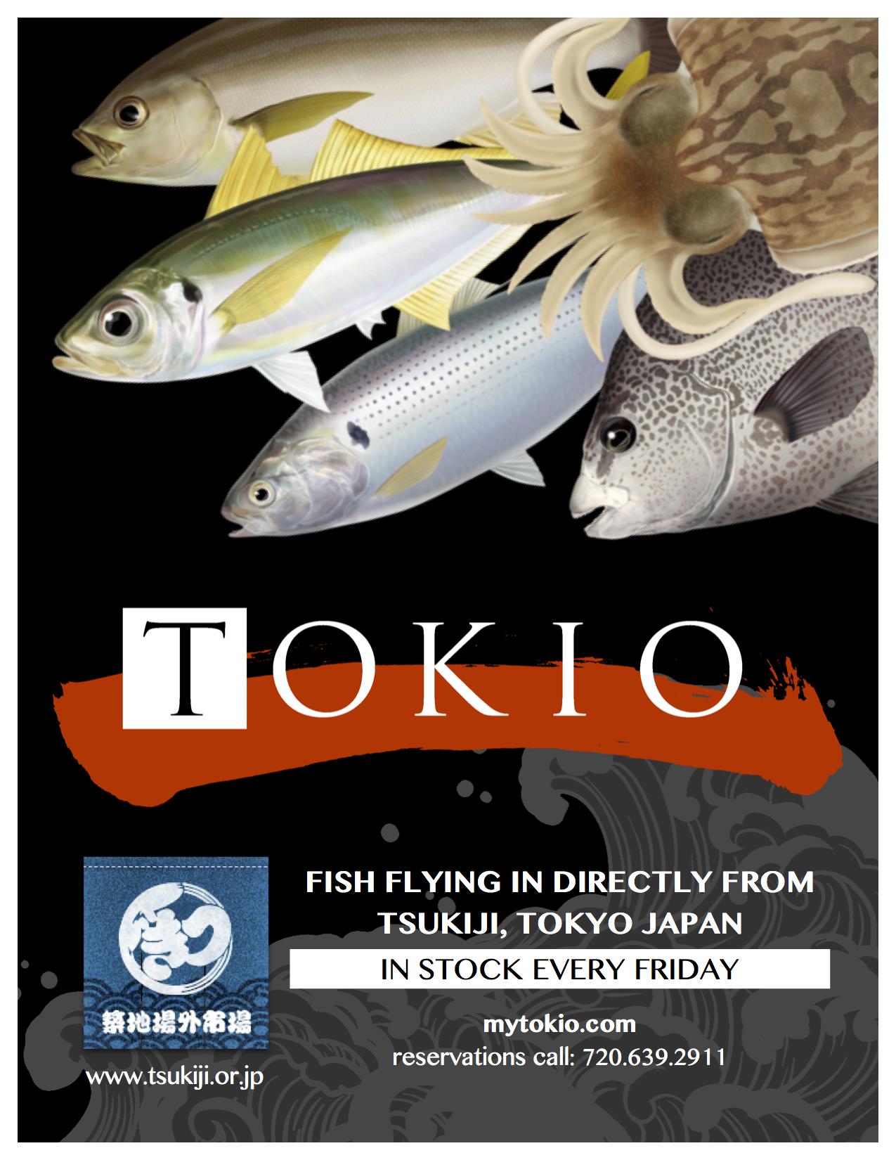 tsukiji2tokio.png