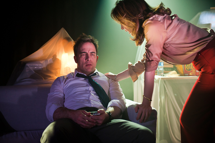The Mercy Seat - By Neil LaBute
