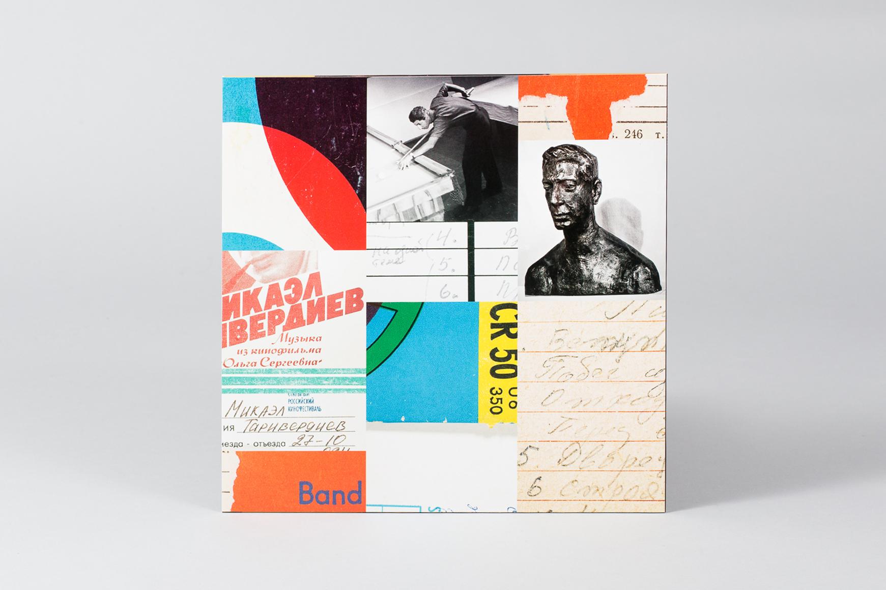 ©-The-Vinyl-Factory-Tariverdiev-Vinyl-Release-Photography-Michael-Wilkin_0007_1-7-of-30.jpg