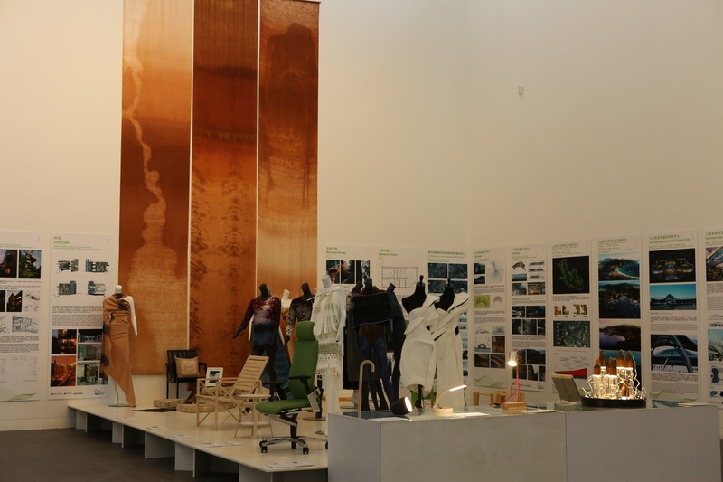 The Tao of Sustainability exhibition
