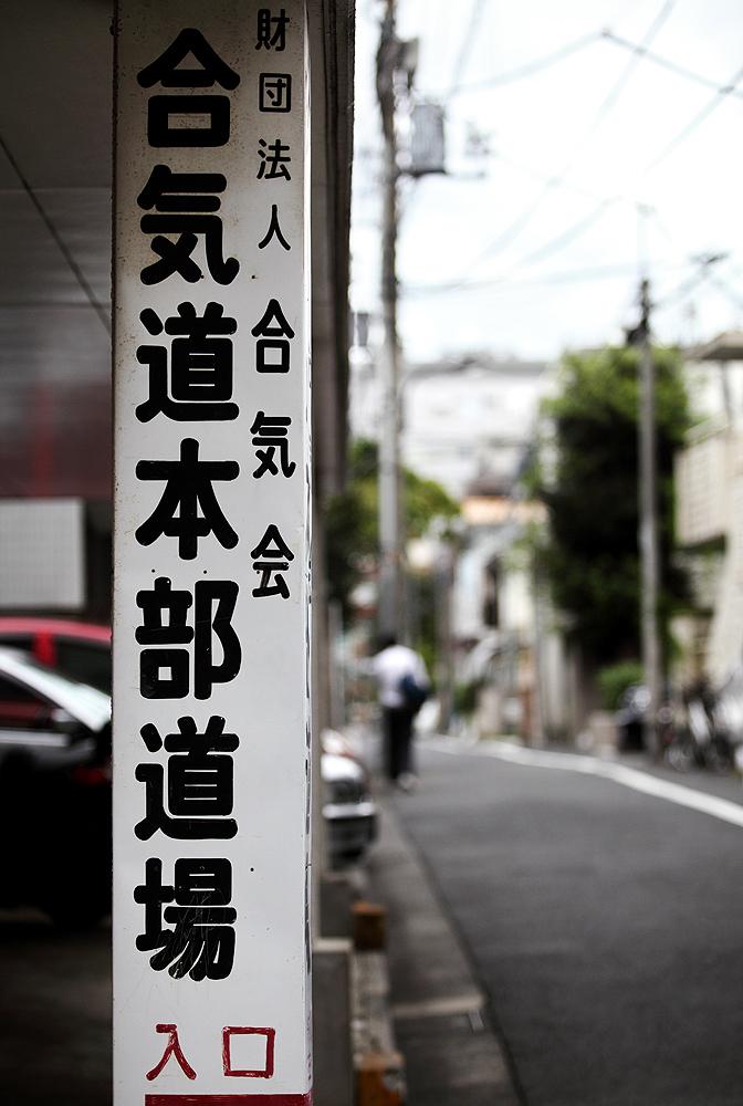 honbu2.jpg