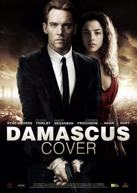 DAMASCUS_portrait_poster_04b.jpg
