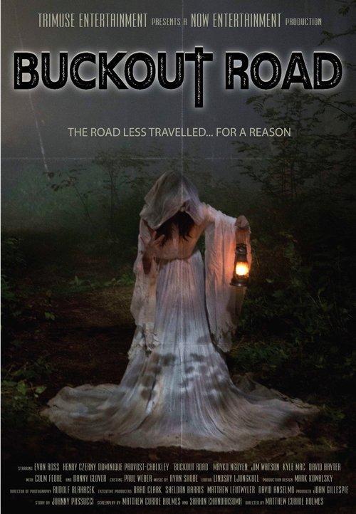 Buckout+Road+Poster.jpeg