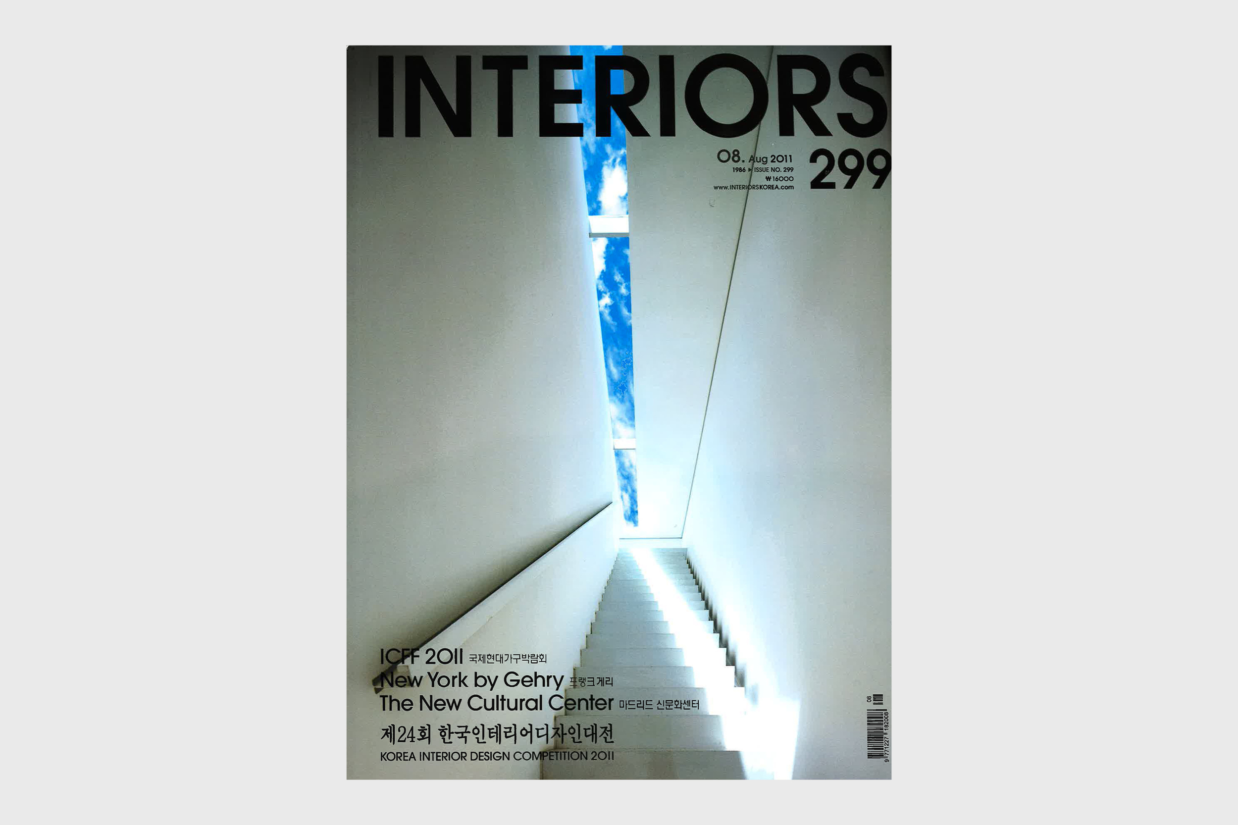 knof-press--interiors--2011-08_01.jpg