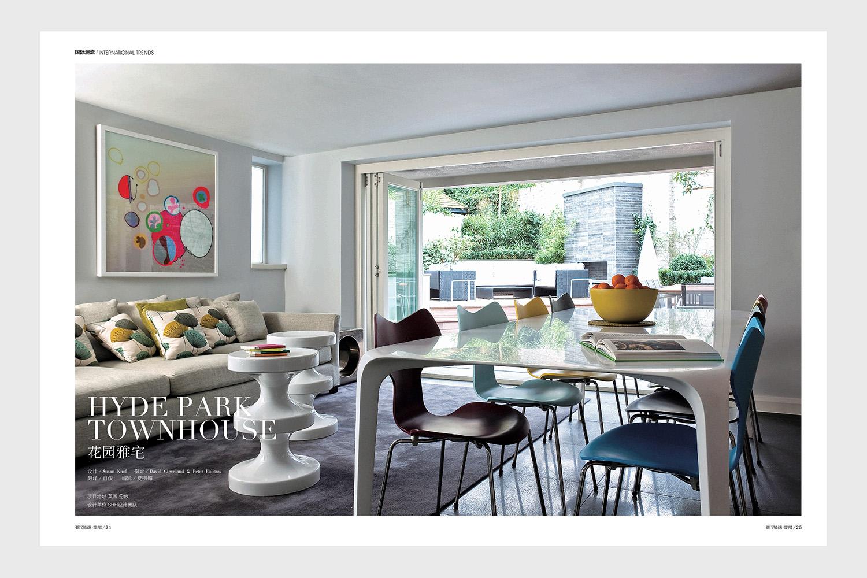 knof-press--modern-decoration-home--2011-06_02.jpg